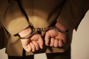 Что такое совокупность наказания по уголовному кодексу РФ.