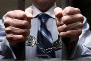 Срок давности по уголовным преступлениям в России
