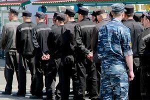 Что предполагает амнистия в России?