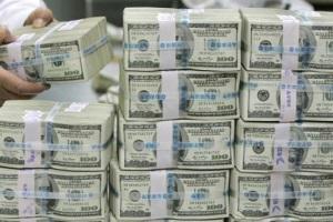 Отмывание денег проект постановления