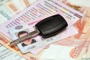 Обмен водительского удостоверения в МФЦ