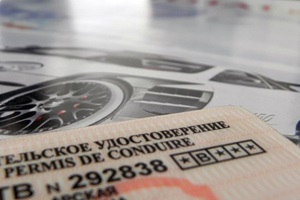 Замена водительского удостоверения в связи с окончанием его действия