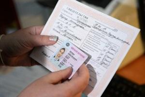 Случаи получения нового водительского удостоверения