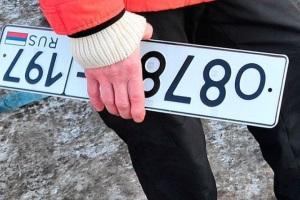 Сохраниение номера при продаже автомобиля