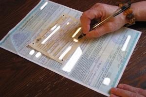 Сколько стоит вписать в мтраховку водителя с нулевым стажем