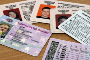 Перечень документов для замены водительского удостоверения