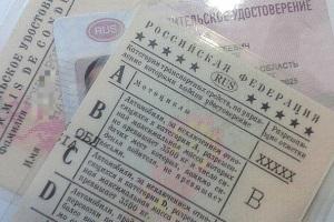 Документы в ГИБДД для замены прав при утере и порче