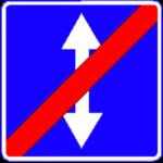 Знак 5.9