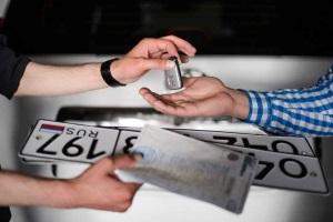 Срок регистрации автомобиля в ГИБДД после покупки
