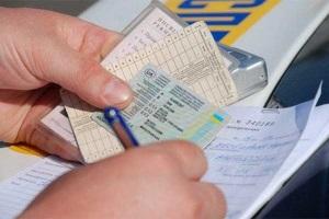 Обмен водительского удостоверения иностранным гражданам
