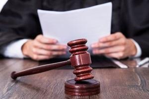 Подача апелляции