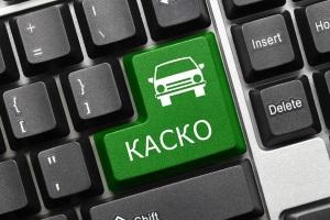 Какие данные потребуются для покупки КАСКО