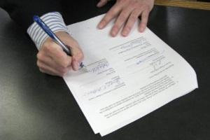 Виды соглашений