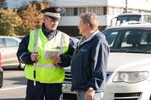 Процедура регистрации транспортного средства