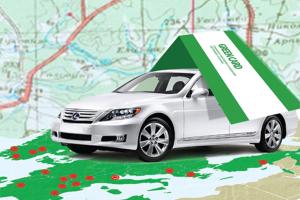 Понятие программы «Зеленая карта»