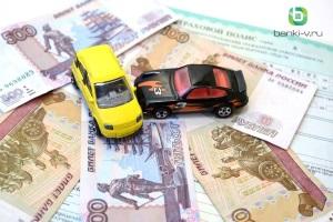 Проблемы, связанные с получением страховой компенсации