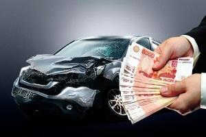 Причины необходимости выкупа страхового дела по ДТП