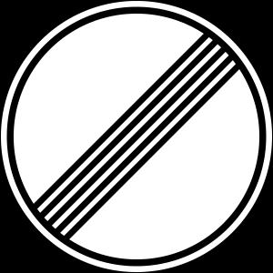 Знак 3. 31