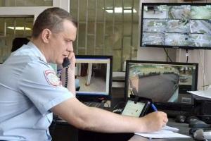 Поиск при помощи полицейских
