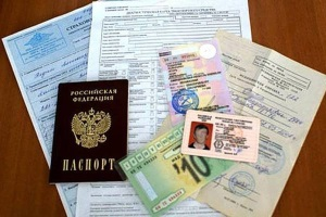 Получение нового водительского удостоверения