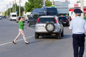 Основные правила пересечения дороги