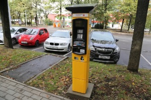 способов оплаты паркинга