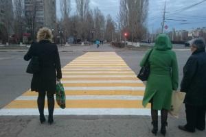 Действия пешеходнодо перехода правила