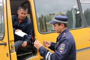 Транспортная лицензия на перевозку пассажиров автомобильным транспортом