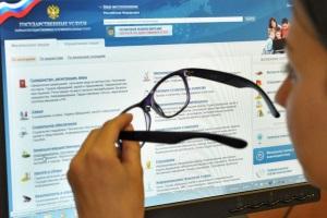 Как оформить расторжение брака через интернет