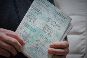 Перечень документов для получения лицензии