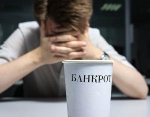 Cколько стоит банкротство физического лица?