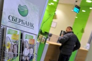 Как оформить завещание на вклад в банке?