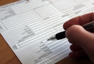 Способы как можно уменьшить налог при дарении квартиры между близкими родственниками.