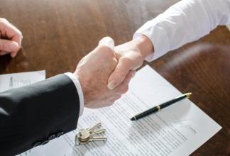 Вида проведения сделки с недвижимостью.
