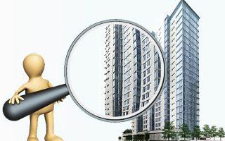 Что нужно знать и проверять перед покупкой квартиры на вторичном рынке жилья и в новостройках