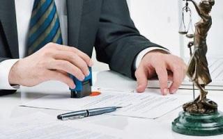 Оформление документов дя временной регистрации гражданина по месту прибывания
