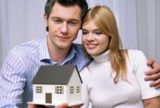 Получении денежной субсиди от государства на покупку жилья.