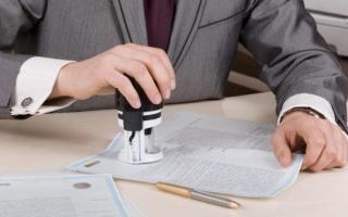 Процедура оформления земельного участка в собственность