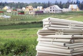 Перечень документов для оформления земли в собственность.