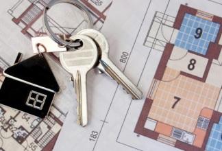 Проведения междугороднего и международного обмена недвижимости.