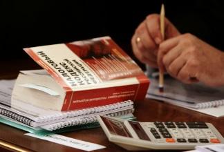 Налог на жилье передаваемое по договору дарения