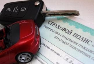 Как получить страховой полис для машины по временной регистрации