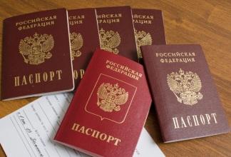 Оформляем и проводим замену паспорта РФ