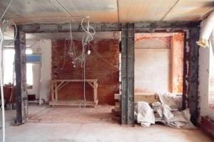 Проведение перепланировки в жилом и нежилом здании