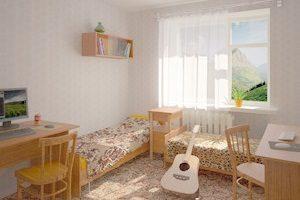Изображение - Приватизация комнаты в общежитии процедура, условия, возможные трудности privatizatsiya-komnaty-v-obshhezhitii-300x200