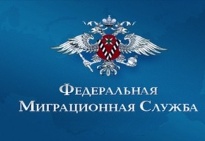 Список документов предоставляемых для оформления временной регистрации граждан РФ.