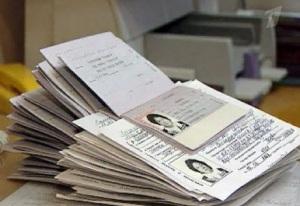 Документы для временного проживания по месту прибывания