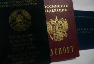 Доументы для оформления вида на жительства иностранного гражданина