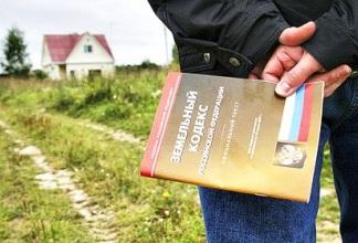 Перечень документов для оформлении аренды на земельные участки.