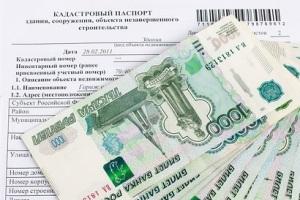Смотрим в кадастровом паспорте